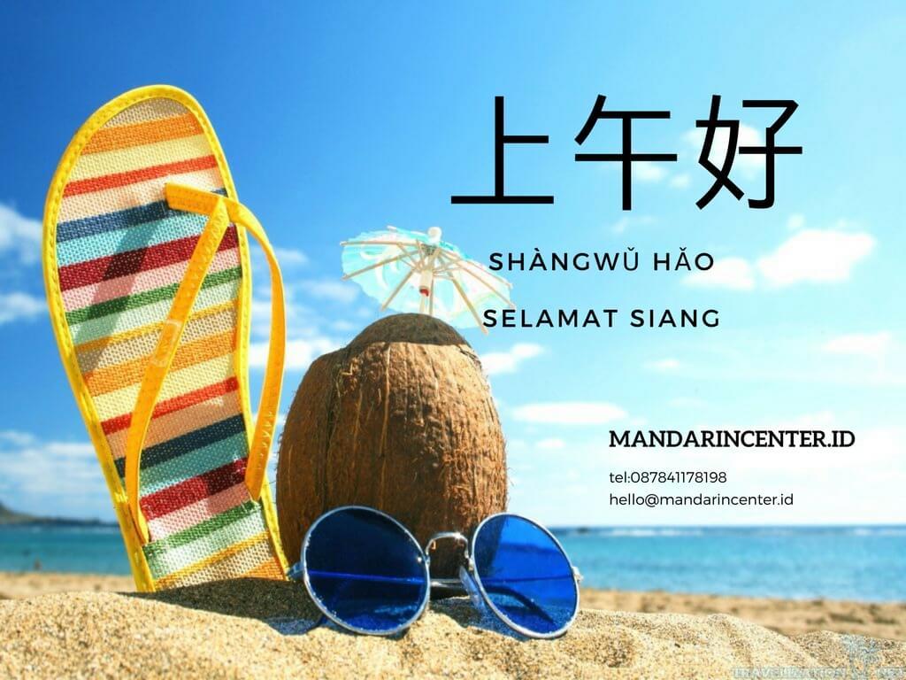 bahasa mandarin selamat siang