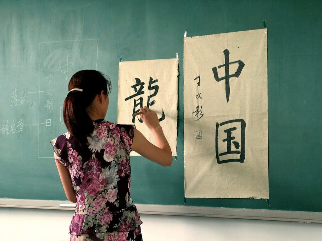 bahasa mandarin apa kabar
