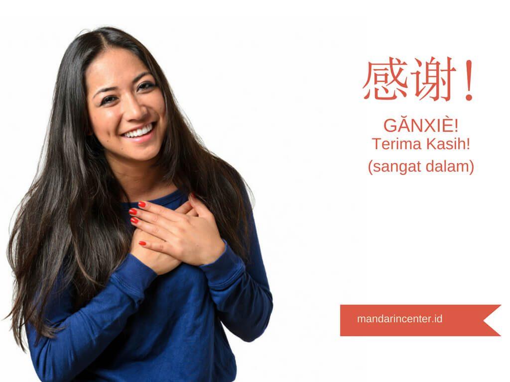 Ganxie Terima kasih dalam bahasa mandarin 感谢