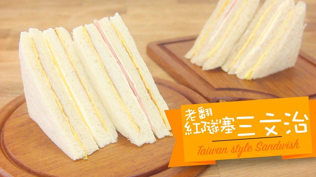 Cara menghemat biaya belajar mandarin dan hidup di Taiwan dengan membeli roti tawar di tengah malam