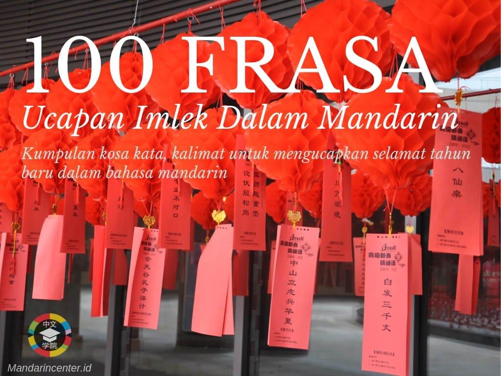 100 Frasa Ucapan Imlek dalam bahasa mandarin